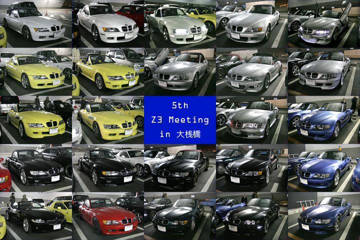 5thz3meeting_4